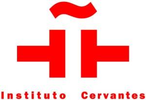 LogoCervantes